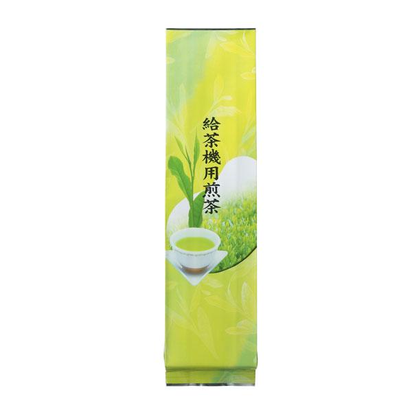 [スマホ限定エントリーでポイント10倍]【279557】大井川茶園 給茶機用煎茶200g/1袋【TC】【楽ギフ_包装】【RCP】
