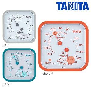 【温度計 湿度計】温湿度計【おしゃれ】タニタ[TANITA] TT-557・グレー・オレンジ・ブルー【KM】【TC】