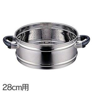 【オブジェ蒸し器蒸し料理蒸し鍋日本製オブジェオプション蒸し器28cm用OJ-19-M宮崎製作所】