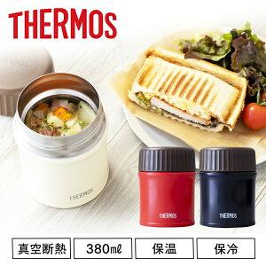 スープマグスープボトル保温保冷温度キープサーモス真空断熱スープジャー0.38Lサーモス
