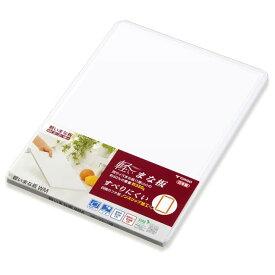 軽いまな板 WM送料無料 カッティングボード まないた 食洗機対応 キッチン用品 新輝合成 【D】 【メール便】【代金引換、後払い決済不可・日時指定不可】 【MAIL】