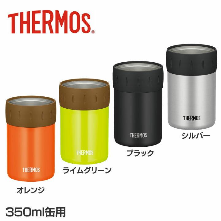 サーモス 保冷缶ホルダー JCB-352ジュース ビール 350ml缶用 THERMOS サーモス オレンジ・ライムグリーン・ブラック・シルバー【D】