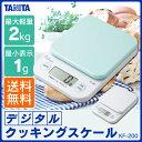 [15日限定★P5倍]キッチンスケール タニタ はかり 2kg デジタル 1g単位 デジタルスケール はかり 計量KF-200 はかり …