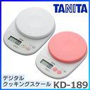 ≪在庫限り≫デジタルクッキングスケール TANITA HKD-189Wクツキングスケール スケール デジタル デジタルスケール 計…