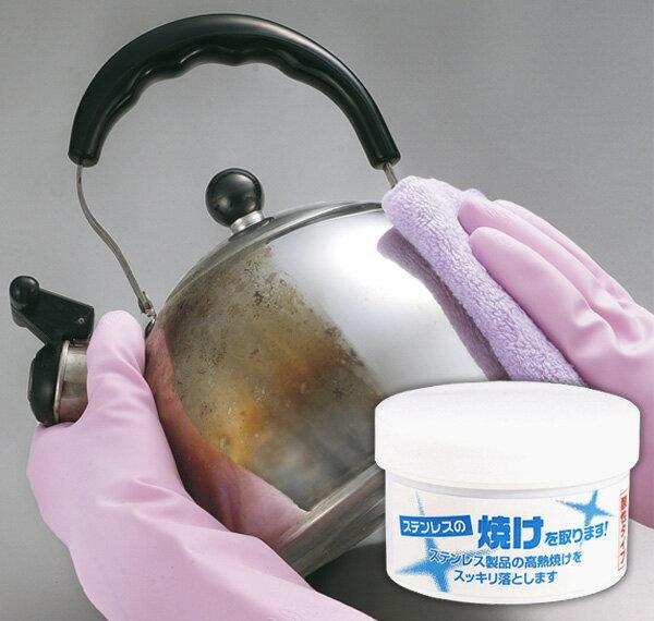 アーネスト ステンレスの焼けを取ります 75146 【調理器具 キッチン小物 洗濯 洗剤 カビ 掃除】【送料無料】 【D】 【RCP】