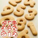 クッキー 型 抜き型 型抜き クッキー お菓子 製菓 製菓用品 手作り クッキング バレンタイン かわいい 可愛い【手作り…