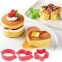 ケーキ型 型 ホットケーキ型 お菓子 お菓子作り 手作り バレンタイン 3個組 Aー75853丸 星 ハート ピンク ホットケーキ 高さ4cm ふわふわ 型 バレンタイン ケーキ ケーキ型 ケーキ作り 製菓用品 製菓 手作り【D】