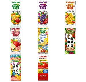 ≪在庫限り≫野菜ジュース カゴメ野菜ジュース 食塩無添加 200ml 24本 飲料 紙パック KAGOME カゴメ 【D】 アウトレット