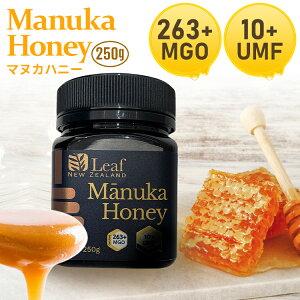 ≪数量限定≫マヌカハニー 250g UMF10+ はちみつ マヌカ UMF10+ 抗菌 ニュージ−ランド 無添加 健康 風邪予防 のど 蜂蜜 リーフ 【D】