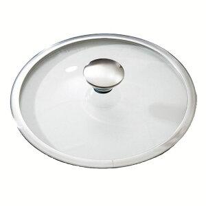 ウー・ウェン ワンズパン ガラス蓋22cm WO22Gフライパン こびりつかない 焦げ付かない 軽量 ガス火 ガラス蓋 日本製 【D】
