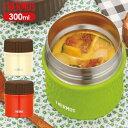 サーモス スープジャー スープカップ 300ml 保温 JBU-300 真空断熱スープジャー ステンレスカップ スープカップ 保温 …