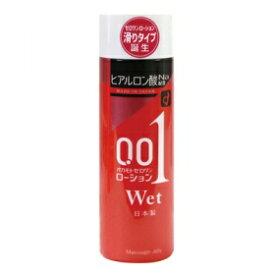 オカモトゼロワンローション 200g (ウェット)送料無料 安心梱包 女性 潤滑 日本製 ラヴグッズ 安心の日本製 ローション 女性 潤滑 日本製
