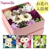 【送料無料】フレグランスボックスソープフラワー入浴剤ボックス全4色