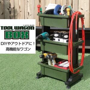 ツールワゴン ボックス コンテナ ツールカート マルチワゴン キャスター付き 日本製 JEJアステージ【送料無料】