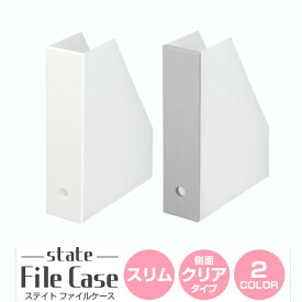 【ステーショナリー】 JEJ ステイト ファイルケーススリム