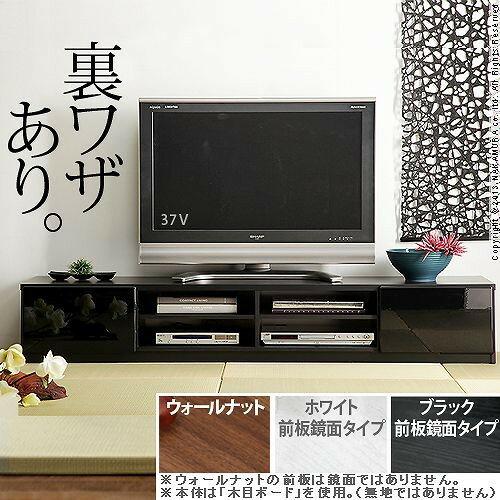 【送料無料】 【収納家具】 背面収納TVボード ROBIN〔ロビン〕 幅180cm