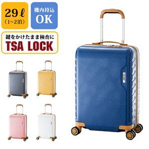 スーツケース キャリーバッグ MAX SMART MS-202-18 軽い おしゃれ ポリカーボネイト 29L