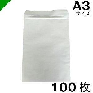 【送料無料】クッション封筒 A3サイズ 内寸305mm×450mm 100枚 テープ付き 白( のり付き / 発送用 / 緩衝材 / 封筒 / エアパッキン / ポップエコ /ウィバッグ / 包装資材 / 梱包資材 )