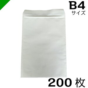 【送料無料】クッション封筒 B4サイズ 内寸270mm×380mm 200枚 テープ付き 白( のり付き / 発送用 / 緩衝材 / 封筒 / エアパッキン / ポップエコ /ウィバッグ / 包装資材 / 梱包資材 )