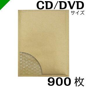【送料無料】プチプチ封筒 CD/DVDサイズ 内寸190mm×272mm 900枚 テープ付き 茶( のり付き / 発送用 / 緩衝材 / 封筒 / エアパッキン / ポップエコ / ウィバッグ / 包装資材 / 梱包資材 / クッション封
