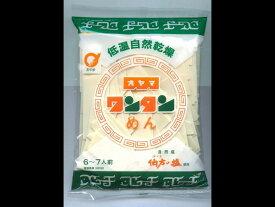 小山製麺ワンタンめん300g