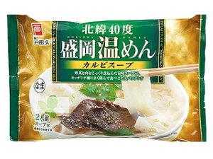 【送料無料!】戸田久盛岡温めんカルビスープ 2食x10袋1箱