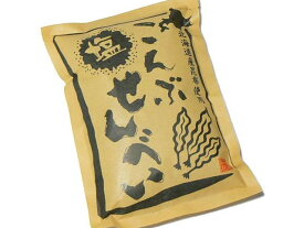 【送料無料!】煎餅屋 四代目清五郎こんぶ塩せんべい100gx20袋