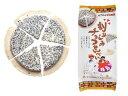 岩手屋 小松製菓割りしみチョコせんべい