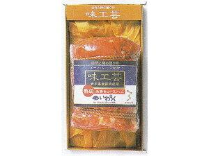 いわちく「味工芸ハムギフト」H-30熟成糸巻きロースハム