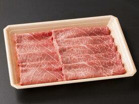 【送料無料!】前沢牛ももすき焼き用 300g