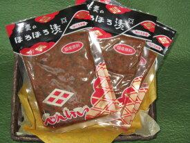 【送料無料!】只勝市兵衛本店弁慶のほろほろ漬20袋