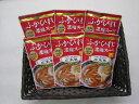 【送料無料!】気仙沼ほていふかひれスープ広東風6袋