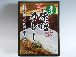 佐々長醸造 岩手味噌カレー