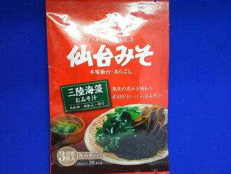 Three meals of 上仙仙台 miso Sanriku seaweed miso soup case
