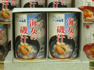Beach stew two cans of the padded silk garment shop woman diver