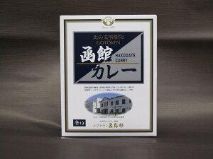 五島軒函館カレー辛口