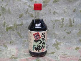 佐々長醸造昆布だしつゆ瓶