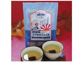 利尻屋みのやホラ吹き昆布茶醤油味