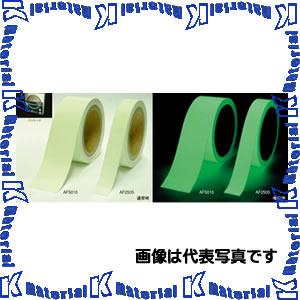 【代引不可】 エルティーアイ LTI 高輝度蓄光テープ アルファフラッシュ AF1001 α-FLASH 幅10mm長さ1m巻 [YAC152]