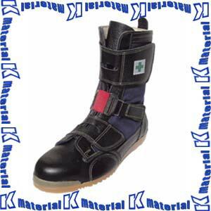 安全靴 高所用安全靴☆ノサックス 安芸たび