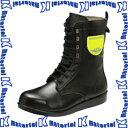 【代引不可】ノサックス HSK207 HSK舗装用安全靴 [NX0069]