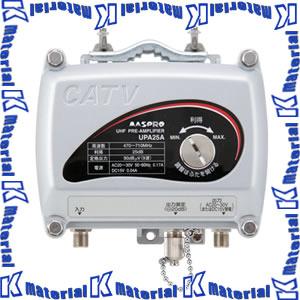 マスプロ UHF・VHFプリアンプ UPA25A