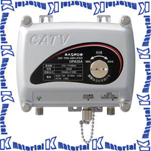 【P】マスプロ UHF・VHFプリアンプ UPA35A [MP2678]