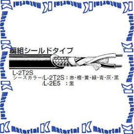 【P】カナレ電気 CANARE 2心シールドケーブル 編組シールドタイプ L-2T2S 100m巻 [KA0006]