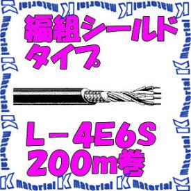 【代引不可】カナレ電気 CANARE 電磁シールドマイクケーブル 4心 編組シールドタイプ L-4E6S 200m巻 ステージ・報道中継用 [25051]