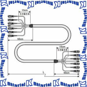 【P】【代引不可】 カナレ電気 CANARE 多心光接続ケーブル 8心 SCコネクタ シングルモード 8FS50-S 50m ケーブル LF-SM2-8C [KA1547]