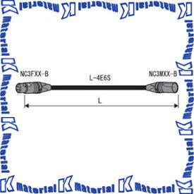 【P】カナレ電気 CANARE オーディオケーブル XLRケーブル EC20-B 20m NC3メス-NC3オス シース黒 [KA1166]