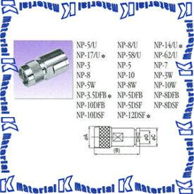 【P】NP-H-10DFB N型コネクタN型プラグ 10D同軸ケーブル用 [22910]