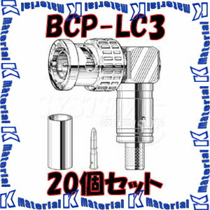 【P】【代引不可】 カナレ電気 CANARE BNCコネクタ 75ΩBNC型プラグ 圧着式 L型 BCP-LC3 20個入 3C用 [25650]