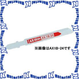 アックスブレーン AX BRAIN AX1B-14 ジグソーブレード ハイスバイメタル鋼 10本入 AX0100-1603 [AX0220]